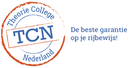 logo website theorie college nederland wit